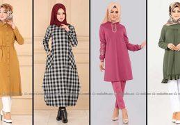 2020 Yaz Modaselvim Tunik Modelleri 9 | The Most Fashionable Trend Tunic Models