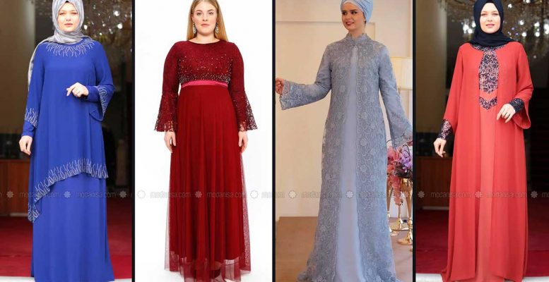 Mother of the bride dresses   Trend fashionable mother of the bride dresses 3/5